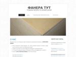 0rgtex. ru - техника для дома и офиса -новинки, модернизация, характеристики, интернет, бд, ос,