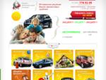 Автоломбард - первый автоломбард, автозалог автомобиля в Москве, выгодные условия для Вас, выдаем