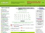 Регистрация доменов по оптовым , уникальным ценам, услуги хостинга