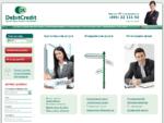 Бухгалтерские услуги в компании DebitCredit рядом с метро Серпуховская