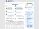 Доска бесплатных объявлений – частные объявления недвижимость - продажа недвижимости