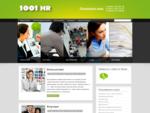 1001hr-аудит hr-процессов, системы рекрутмента, адаптации и обучения, развития персонала, созда