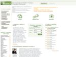 КАСКО, Автострахование, Страховые компании, Отзывы, Рейтинг