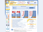 Сервис регистрации доменов, профессиональный хостинг