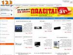 123market. gr Ηλεκτρονικό κατάστημα με την καλύτερη εξυπηρέτηση και την φθηνότερη τιμή της αγοράς