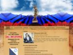 ЮА АбаЗ - Юридические услуги