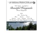 Harjula Production Ltd - Beautiful Kangasala