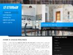 Мебель на заказ Ярославль, кухни и шкафы купе - Мебель на заказ 12 стульев