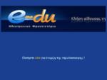 Greek Info Link