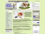 Компания АнтГруп - строительные материалы, хозтовары, ремонт, строительство, ландшафтный ...