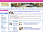 1МТО - интернет-магазин предметов интерьера и материалов для ремонта и реставрации