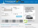 Ενοικιασεις αυτοκινητων | 1st rentacar. gr | Ενοικιαση αυτοκινητου - Ενοικιαση Αυτοκινητου