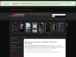 Интернет-магазин мобильных телефонов и другой цифровой техники Люберцы, Раменское, Жуковский