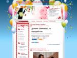 Ведущий-тамада-конферансье Алексей Пикальков