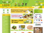 Доставка еды в Зеленограде. Пицца, роллы, суши, блюда японской, китайской, русской, грузинско