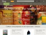 Интернет-супермаркет здорового питания
