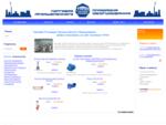 Группа компаний ТППО- Торговая Площадка Промышленного Оборудования