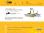 Такси quot;Самара — Аэропорт Курумочquot; дешево, встреча в аэропорту Курумоч на такси