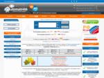 Регистрация доменов RU и РФ по лучшим ценам | Купить домен