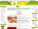 2 Gold Fishes фэн-шуй, психология, ароматерапия - Главная страница