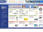 Conex, spol. s r. o. - telefónne ústredne, GSM brány, vrátniky a videovrátniky, výahové komun