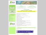 2sx enseigne de VONAO  est spécialisée dans la création de sites internet, hébergement, référenc...