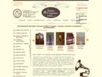 Антикварный интернет магазин купить антиквариат, оценка антиквариата, vip подарки