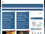 30-45. gr - Ειδήσεις - Ενημέρωση