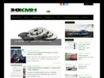 30kmh. pl | Najszybsza strona motoryzacji