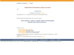 310414. ru - профессиональный платный хостинг от HOSTER. RU