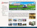 Рекламно - производственная компания SПРИНТ - от разработки фирменного стиля до высоко технологичн