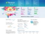 Хостинг-оператор eServer. ru - Качественный платный виртуальный хостинг c php и mysql, купить, col