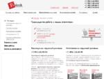 Размещение наружной рекламы | Наружная реклама в Москве | Реклама на щитах