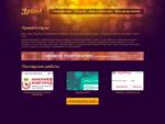 3pixel - Качественный и красивый дизайн сайтов