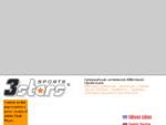 ΑΘΛΗΤΙΚΟΣ ΕΞΟΠΛΙΣΜΟΣ - ΕΞΟΠΛΙΣΜΟΣ ΓΥΜΝΑΣΤΗΡΙΩΝ με εισαγωγή και κατασκευή - ΠΛΩΤΕΣ ΕΞΕΔΡΕΣ - ΟΡΓΑΝΑ Π