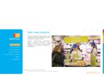 Prekių priežiūra, degustacijos, prezentacijos, prekybos vietų auditas