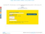 Бесплатный хостинг файлов без ожидания скачивания и капчи. 3th. ru - быстрый и удобный файлообменни