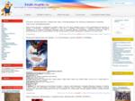 3vuki-muziki. ru - много музыки разных жанров, а также музыкальные фильмы, мультики