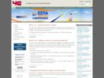 4Ε Σύμβουλοι Επιχειρήσεων