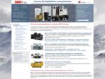 ИБП | источники бесперебойного питания | дизель-генераторы | батареи
