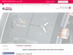 Интернет магазин наручных часов в Кирове