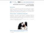 Разработка бизнес плана и ТЭО