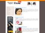 Женский журнал Дива - журнал о женщинах и для женщин