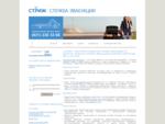 «Стриж» - быстрая и надежная служба эвакуации в Нижнем Новгороде! (831) 230-33-66
