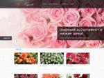 599000. ru Цветы в Саратове. Розы, лилии, хризантемы, герберы. Букеты.
