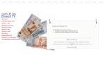 Услуги Direct TV - Direct TV создание сайтов в Перми, разработка интернет-магазинов за 7600 рублей