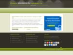 Домен 6060606. ru продается. Это всего один домен из целой базы красивых доменов - ДоменУспеха. ру