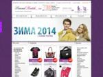 Брендовая одежда, интернет-магазин брендовой одежды, обуви и аксессуаров