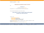 6263040. ru - профессиональный платный хостинг от HOSTER. RU