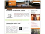 Аренда спецтехники (Самара) - аренда автокрана, экскаватора, бары, погрузчика, самосвала | Time